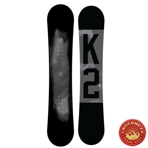 Board K2 Fuse 2019