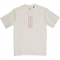 Tee Shirt Element Arata Off White 2020