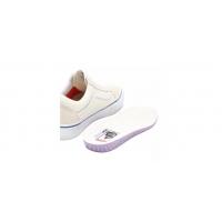 Shoes Vans Skate Old Skool Pro Off White 2021